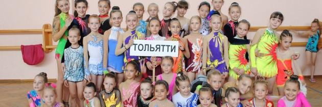 Секция «Художественная гимнастика»