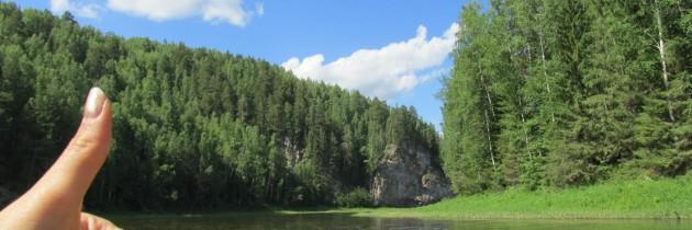 Сплав по реке Чусовая завершился!!!
