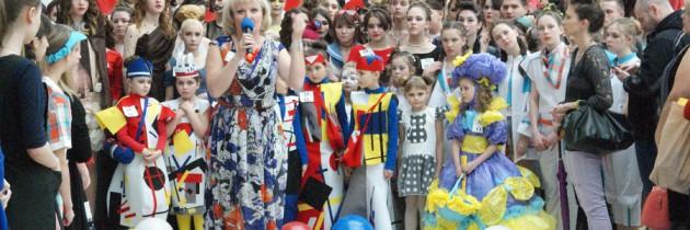 Итоги V конкурса стилистов «Весенняя феерия» городского фестиваля искусств «Творчество без границ»