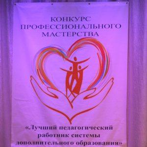 логотип конкурса