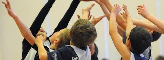Объединение «Баскетбол»
