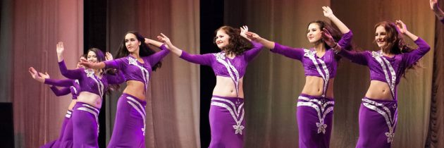 Школа восточного танца «Зейна»
