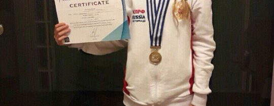 Тольяттинка выиграла WTF Presidents Cup 2017