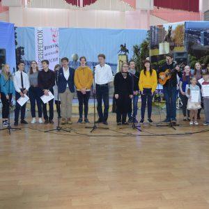 Гала-концерт_Перекрёсток 2018