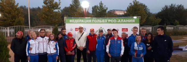Финал Кубка России по мини-гольфу в г. Владикавказ