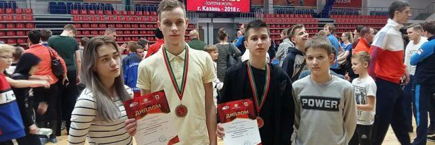 X Всероссийский турнир по тхэквондо (ВТФ) «Золотая искра»