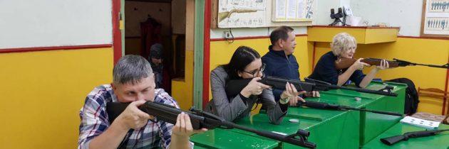 «Стрельба из пневматической винтовки» — Спартакиада коллективов образовательных учреждений