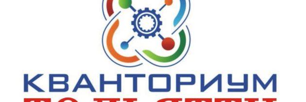 Информация о платных услугах, предоставляемых ГБОУДО «Самарский областной центр детско-юношеского технического творчества»