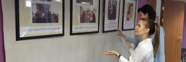 Фотовыставка «Простая история Веры Суходольской»