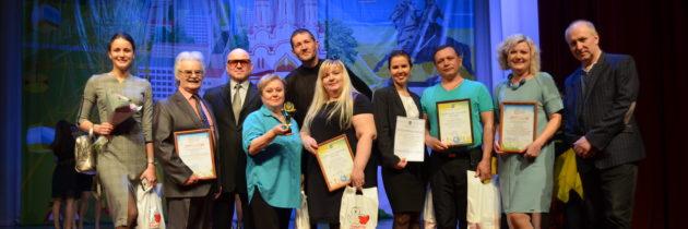 В Тольятти наградили самых спортивных и талантливых педагогов