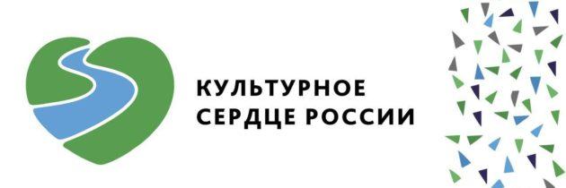 «Культурное сердце России» в Тольятти