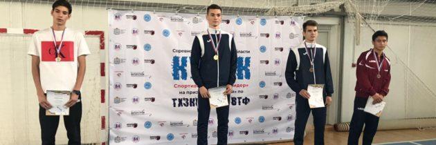 Чемпионат Самарской области по тхэквондо «ВТФ»