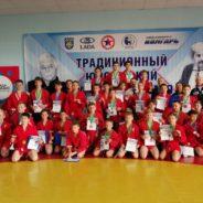 Открытие XXVI юношеского турнира по самбо «Мемориал братьев Акоевых»