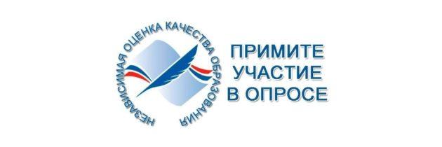 Независимая система оценки качества образования Самарской области