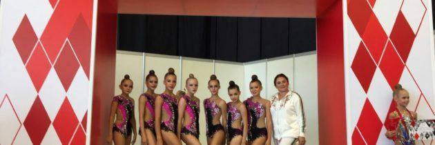 Всероссийские соревнования «Новое поколение»