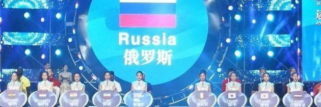 Чемпионат мира по мини-гольфу в Китае