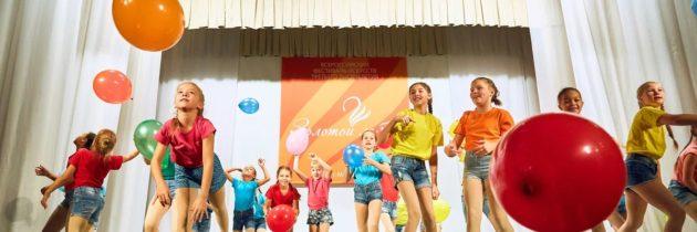 Всероссийский фестиваль «Золотой лебедь»