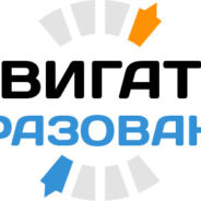 В Самарской области начал работать образовательный навигатор