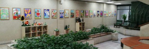 2 этап Всероссийского конкурса-выставки детского творчества «Гамаюн — Птица вещая»