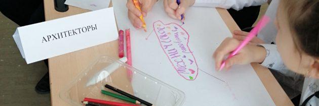 Стартовали мероприятия инновационного проекта «Сетевая междисциплинарная школа Синергия»