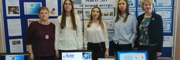 Молодежная Ассамблея «Молодые -молодым»