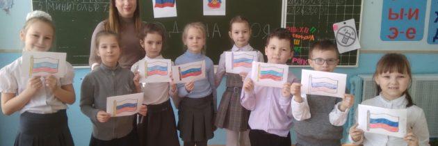 Россия — Родина моя