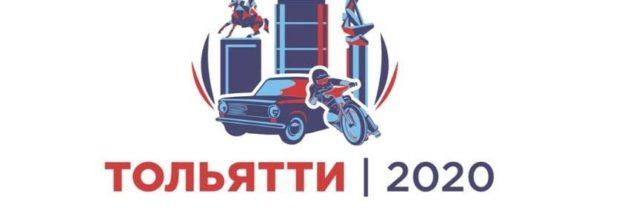 Время Тольятти 2020: итоги за год