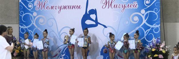 Соревнования по художественной гимнастике для девочек «Жемчужинка»