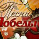 Музыкальный флешмоб #ТольяттиПесенникПобеды