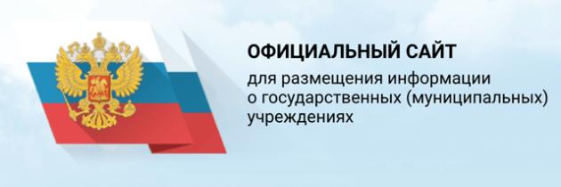 О размещении отзывов по результатам независимой оценки качества образовательной деятельности в Самарской области