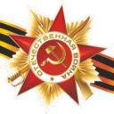 Афиша мероприятий г.о. Тольятти на 9 мая 2021