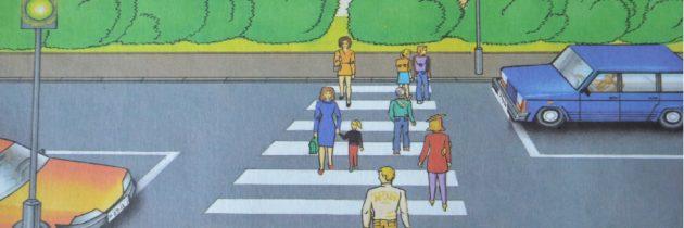 🚦Ребята! Будьте всегда внимательны на дороге!