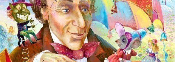 Всероссийский творческий конкурс рисунков — иллюстраций к сказкам Г.Х. Андерсена