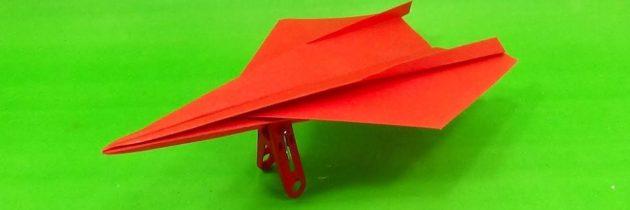 Мастер-класс «Бумажный самолет»