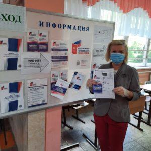Директор Мурышова СВ на избирательном участке
