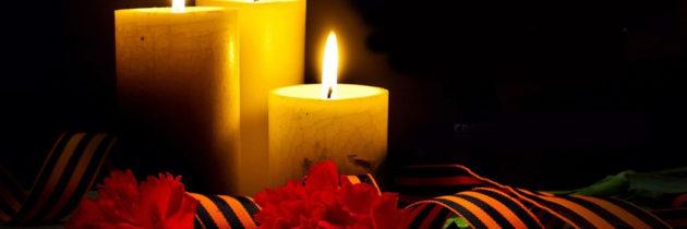 12-я Международная мемориальная акция «Свеча Памяти»