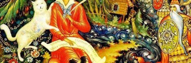 Онлайн выставка рисунков «Сказки Пушкина», посвященная Дню русской письменности