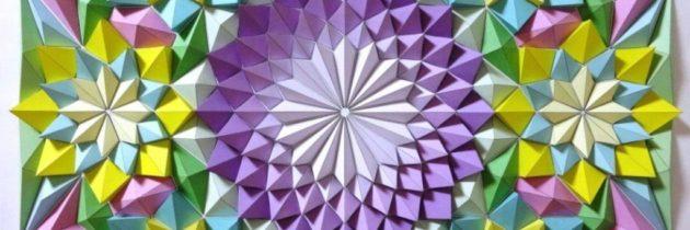 Путешествие в страну «Оригамия»: Занятие № 8