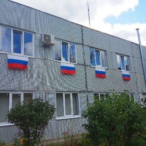 """Фото фасада МБОУ ДО """"Свежий ветер"""""""
