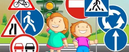 Младшим дошкольникам о правилах дорожного движения