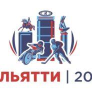 Ярмарка культурных проектов в Тольятти!