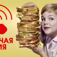 Тематическое консультирование граждан по вопросам организации горячего школьного питания