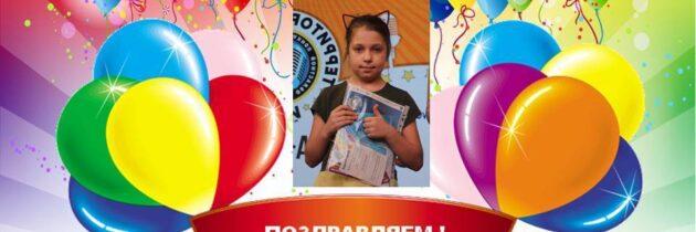 Областной конкурс детского и юношеского творчества «Доброе сердце» в рамках областного фестиваля «Берегиня»