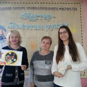 На фото Токарева НА, Стегалина ЛА, Фомина НВ