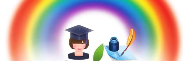 Областной конкурс методических разработок педагогов «Открытый урок»