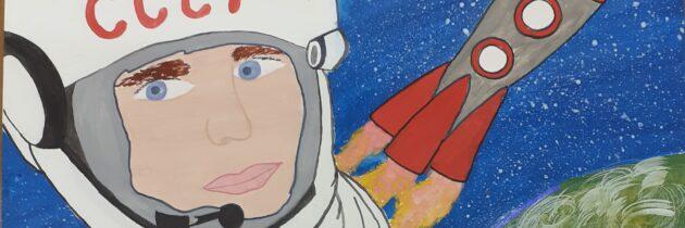 Открытый Всероссийский конкурс детского творчества «Гамаюн — Птица вещая», посвященный 60-летию первого полета человека в космос