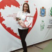 Первый тур федерального заочного этапа Всероссийского конкурса «Сердце отдаю детям» 2021