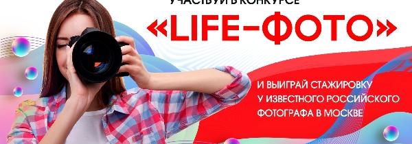 Всероссийский благотворительный проект компании МТС «Поколение М»