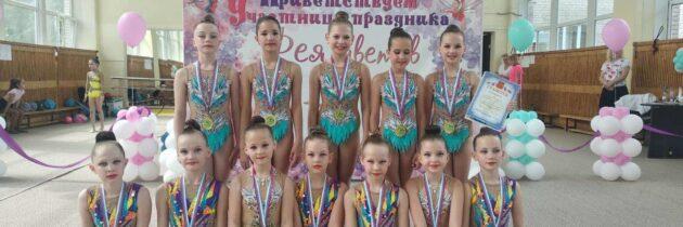 Областной фестиваль художественной гимнастики «Улыбка»