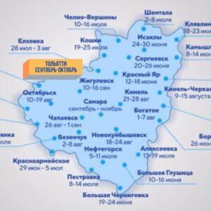 карта Самарской обл. акции #ЖиваяИстория